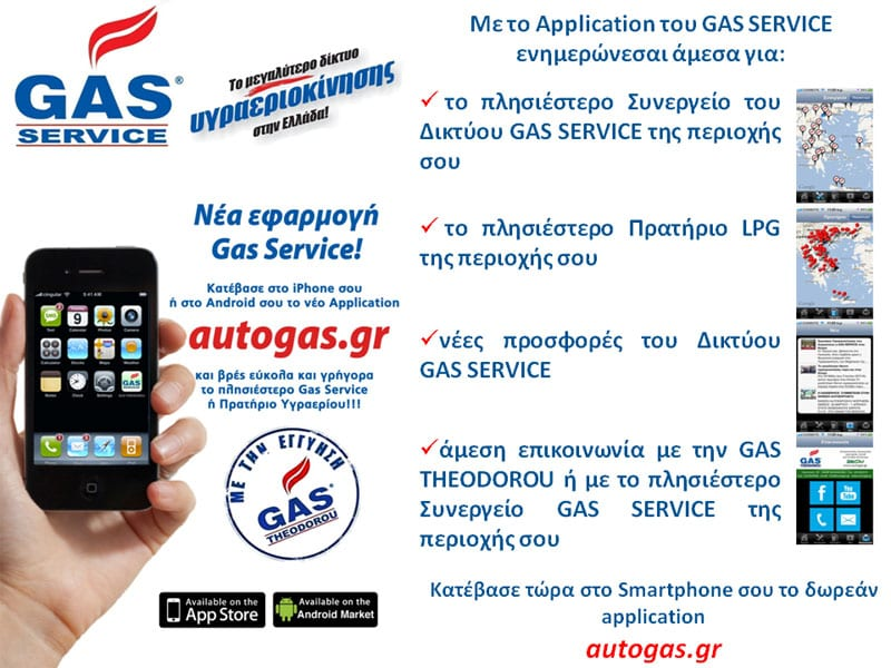 App-autogas