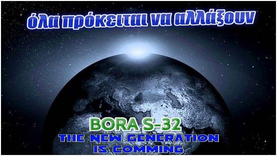 bora_2017