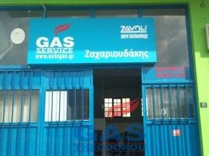 zaharioudakis2
