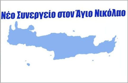 υγραεριοκίνηση Άγιος Νικόλαος