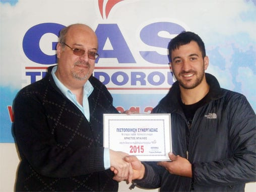 autogas theodorou υγραεριοκινηση zavoli gas serviceπιστοποίηση συνεργασίας