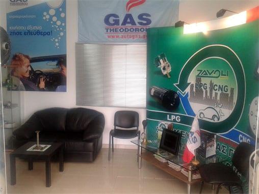 autogas theodorou υγραεριοκινηση zavoli gas service