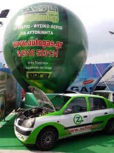 autogas-news-αεριοκίνηση- υγραεριοκινηση