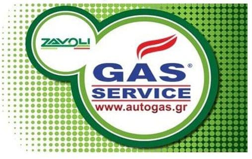 Gas Service autogas
