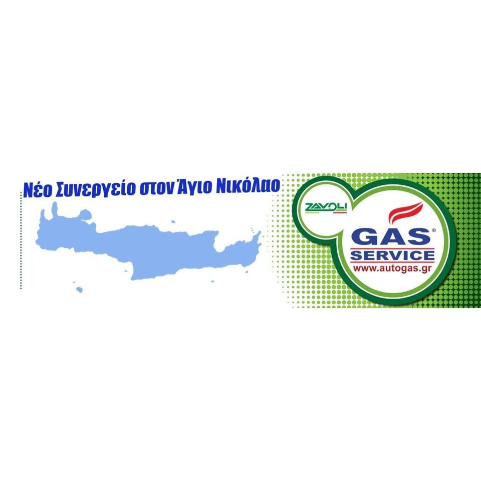 agios-nikolaos-kriti-autogas