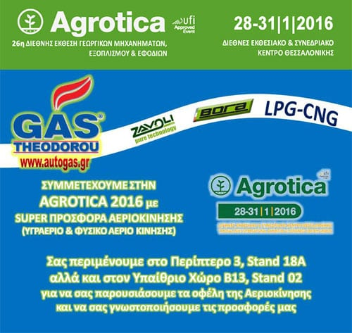 autogas theodorou υγραεριοκινηση zavoli gas service agrotika