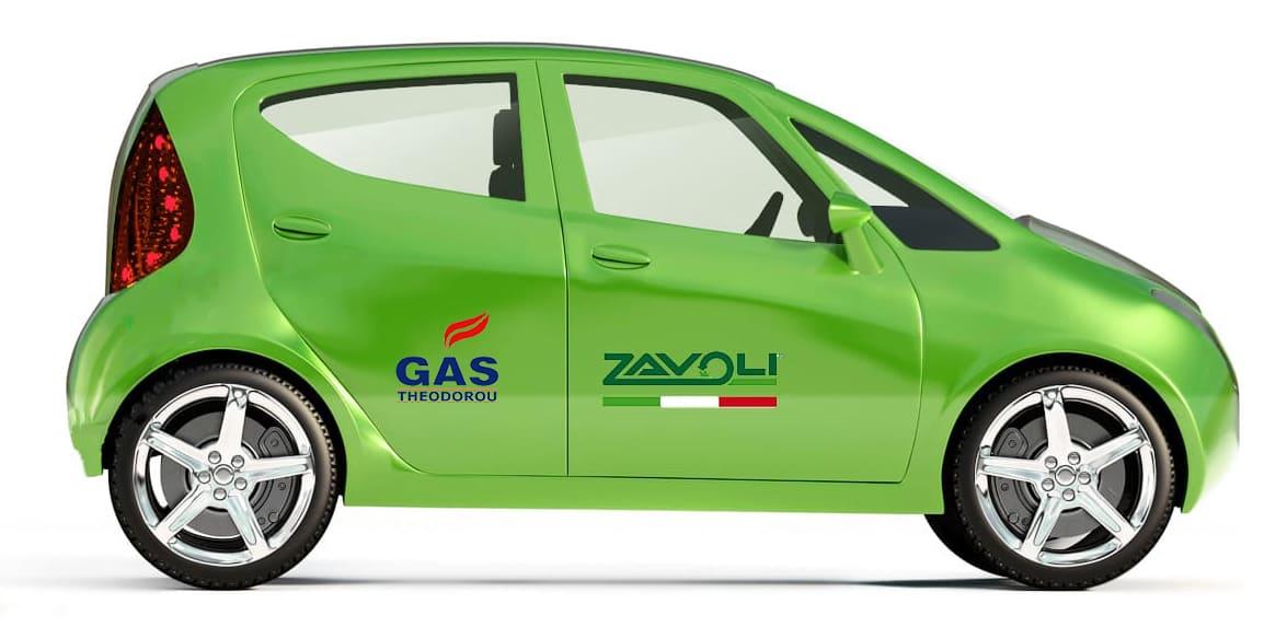Υγραεριοκίνηση Αεριοκίνηση GAS THEODOROU