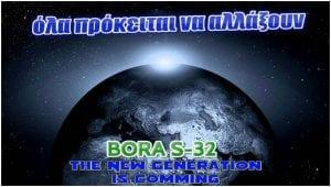 bora_2017.jpg
