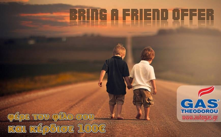 bring a friend offer summer2017