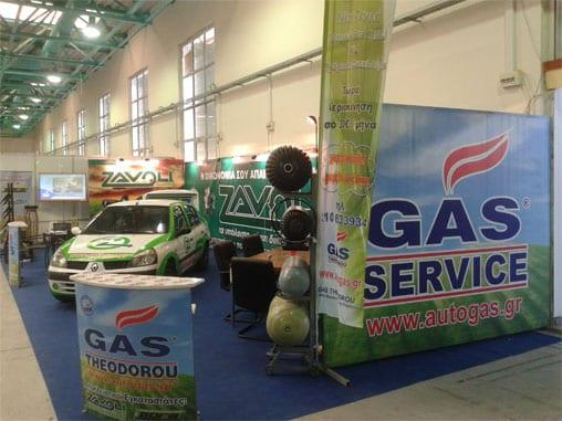 autogas theodorou υγραεριοκινηση zavoli gas service expo1