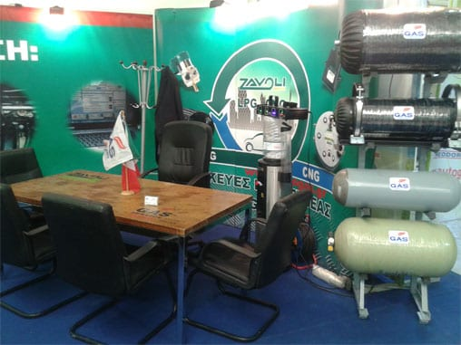 autogas theodorou υγραεριοκινηση zavoli gas service expo2