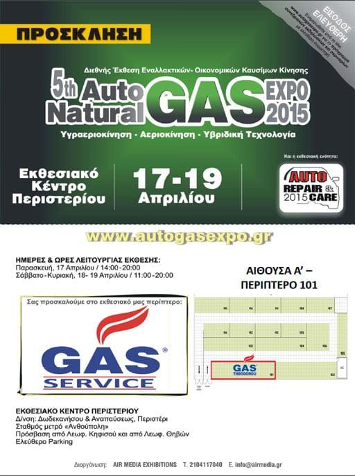 autogas theodorou υγραεριοκινηση zavoli gas service expo_2015