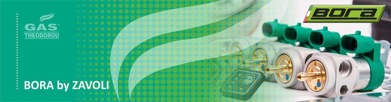 bora by zavoli συστηματα αεριοκινησης υγραεριοκινησης gas theodorou autogas gas service